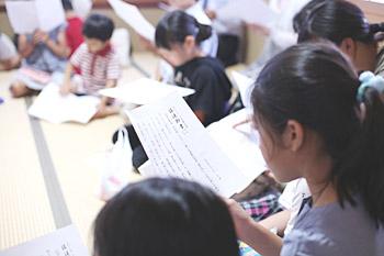 教学の研鑽