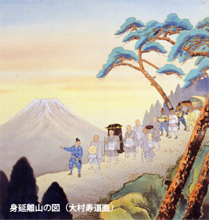 身延離山の図|画 大村寿道