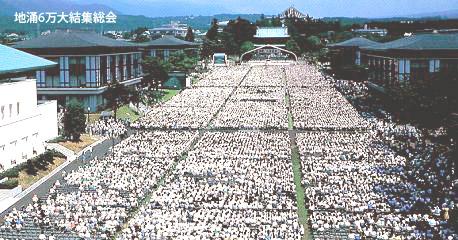 地涌6万大結集総会|平成6年(1994年)7月23日