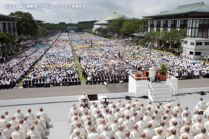 立正安国論正義顕揚750年記念7万5千名大結集総会|平成21年(2009年)7月26日