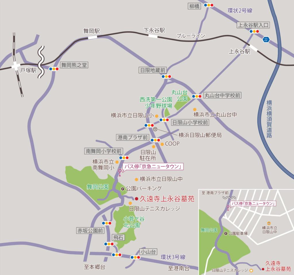 久遠寺上永谷墓苑地図