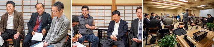 壮年部会|平成31年(2019年)4月27日