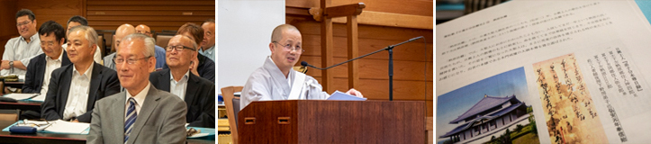 霊松塾|令和元年(2019年)6月15日