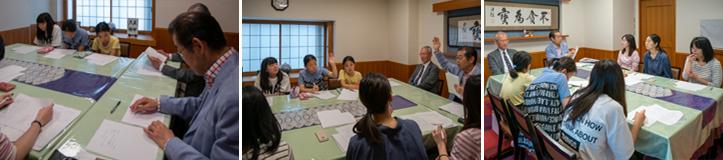 女子部会|令和元年(2019年)7月7日