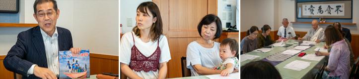 双葉の会|令和元年(2019年)8月24日
