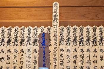 御経日(永代経)|令和元年(2019年)9月1日