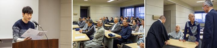 新入講者座談会|令和元年(2019年)10月22日