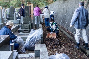 上永谷墓苑清掃|令和元年(2019年)11月30日